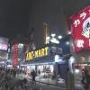 Tokyo : planète Edo